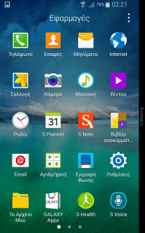 galaxy-note-edge-in2mobile-ui (3)