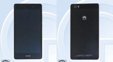 Huawei: Ετοιμάζει και το P8 Lite