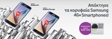 Vodafone: Φέρνει τα νέα Samsung Galaxy S6 & Galaxy S6 edge