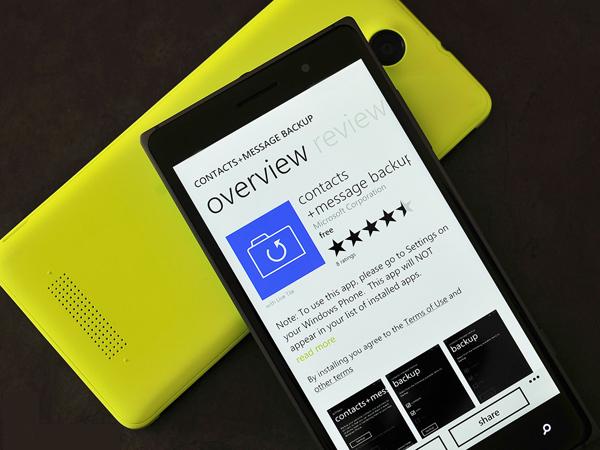Microsoft: Backup Επαφών και μηνυμάτων σε Windows Phone