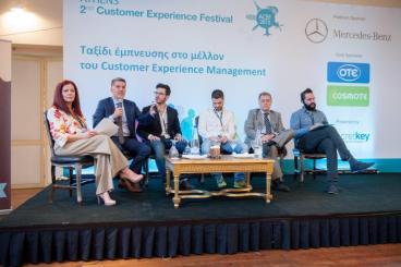 Δυναμικό παρόν έδωσε η MPASS στο 2nd Athens Customer Experience Festival