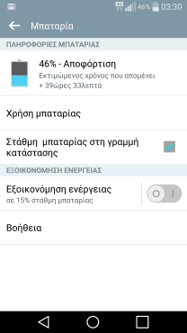 Screenshot_2015-04-29-03-30-15