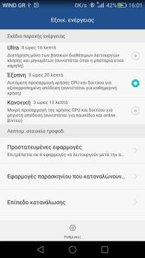 huawei-p8-in2mobile-battery (3)