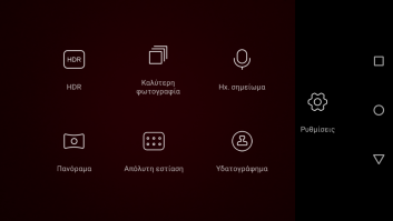 huawei-p8-lite-in2mobile-camera-settings (7)