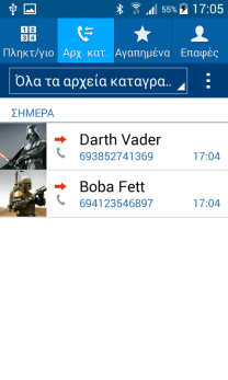 Screenshot_2015-07-12-17-05-04