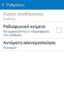 Screenshot_2015-07-12-17-13-37