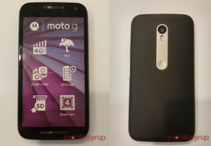 Motorola: Το επόμενο Moto G θα έχει προστασία από το νερό.
