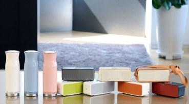 Η LG διευρύνει τη σειρά ασύρματων συστημάτων ήχου με νέες συσκευές στην IFA 2015