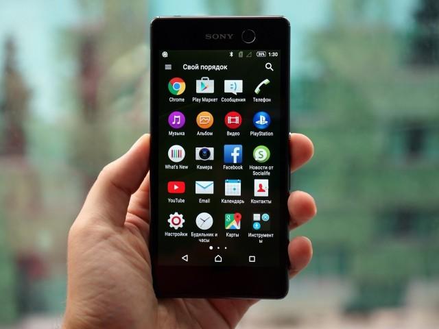 Sony Xperia M5: Διέρρευσε πριν την επίσημη ανακοίνωση του