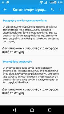 Screenshot_2015-10-11-16-48-25