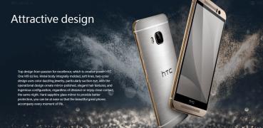 HTC One M9s: Μια ακόμα έκδοση της συσκευής