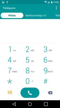 Screenshot_2015-12-20-14-56-39