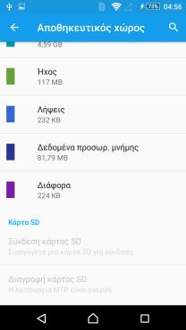 Screenshot_2015-12-25-04-56-11