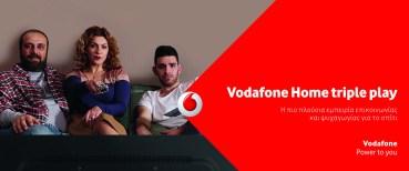 Vodafone Home triple play Η πιο πλούσια εμπειρία επικοινωνίας & ψυχαγωγίας για το σπίτι!