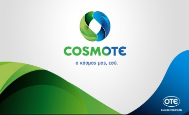 Η COSMOTE διευκολύνει την επικοινωνία  από και προς το Βέλγιο