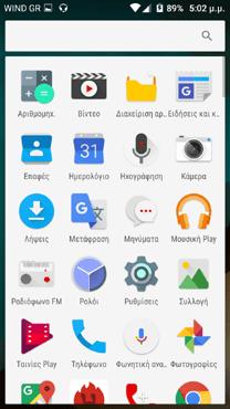 Screenshot_20160515-170242