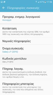 Screenshot_20160529-170639
