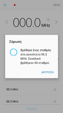 Screenshot_20160529-171050