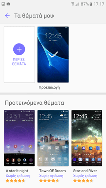 Screenshot_20160529-171746