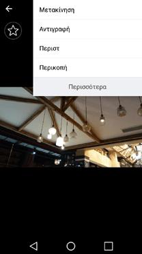 Screenshot_2016-07-05-21-25-01