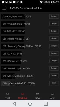 Screenshot_2016-07-10-14-22-17