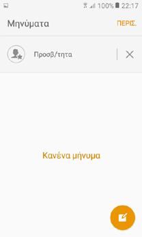 Screenshot_20160811-221749