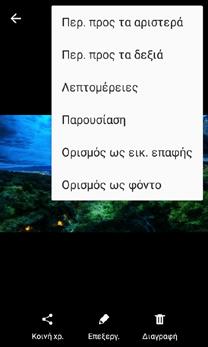 Screenshot_20160811-224010