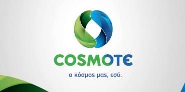 Cosmote : Ανακοίνωση για το Mobile Internet