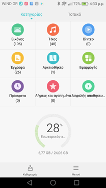 screenshot_2016-10-02-16-33-07