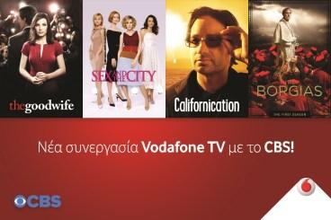 Νέα συνεργασία του Vodafone TV με το CBS