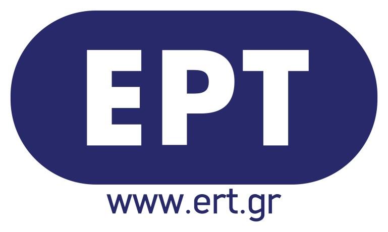 Διαθέσιμη η εφαρμογή της ΕΡΤ στις Smart TV πλατφόρμες της LG Electronics