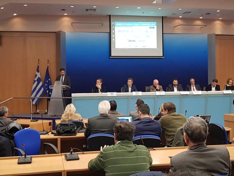 H Samsung Electronics χορηγός της ελληνικής αποστολής στο Mobile World Congress 2018