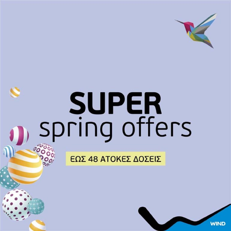 Spring offers  στα καταστήματα WIND