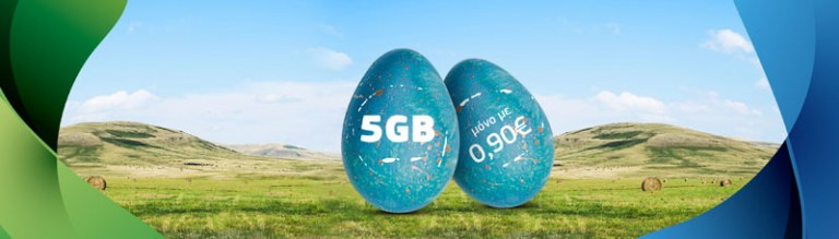 COSMOTE: 5GB για όλη τη Μεγάλη Εβδομάδα, μόνο με €0,90