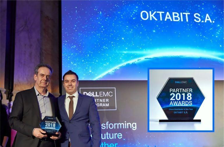 "OKTABIT: ""Client Distributor of the Year"" της Dell και για το 2017"