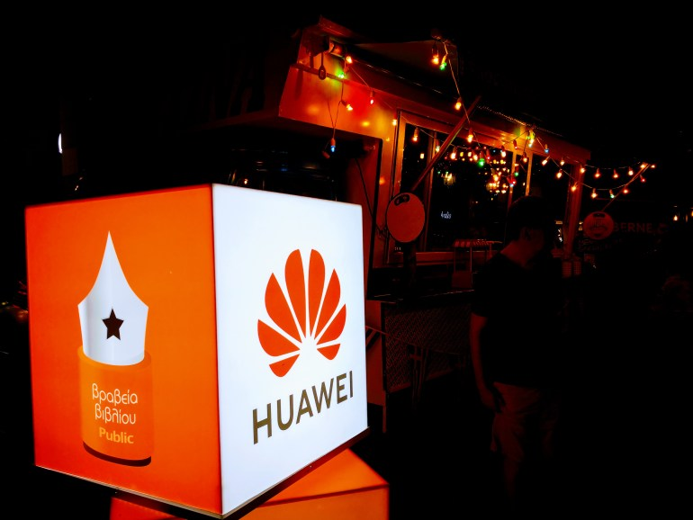 Huawei: Δυναμική παρουσία στην 5η τελετή απονομής των Βραβείων Βιβλίου Public