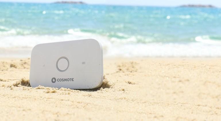 Cosmote: WiFi internet παντού και στις διακοπές