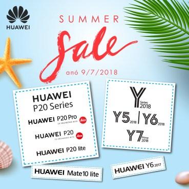 Μοναδικές καλοκαιρινές προσφορές από την Huawei