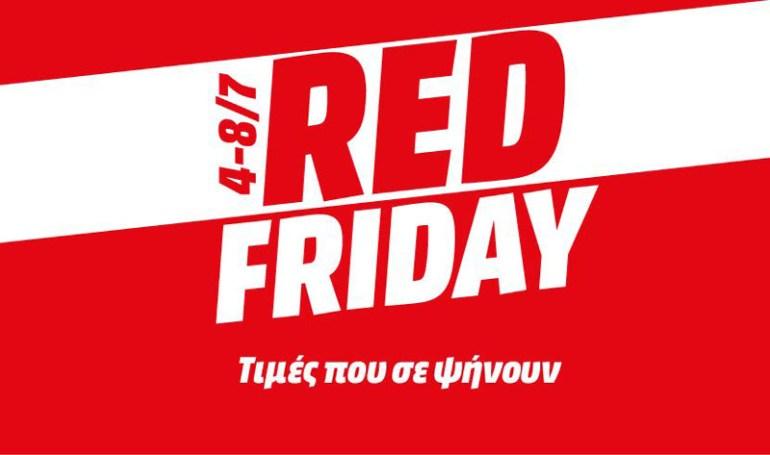 Για 4 ημέρες στη Media Markt RED FRIDAY με τιμές BLACK FRIDAY