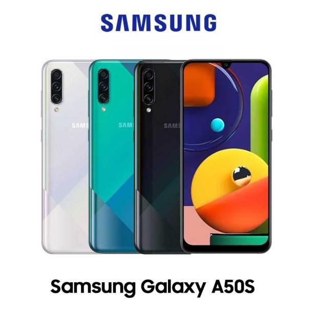 Samsung Galaxy A30s και A50s