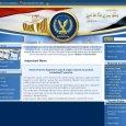 """Un grande pezzo di semi-archeologia del web è la versione inglese del Ministero degli interni egiziano. Se nella versione araba trovi la faccia dell'odierno ministro e nella sezione """"polizia e […]"""