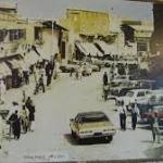 In Qatar – 04.6 – La cultura culturale – Suq Waqif 6