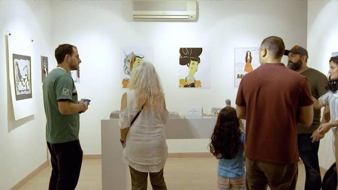 An exhibition at The Jordan National Gallery of Fine Arts