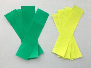 緑と黄色の折り紙