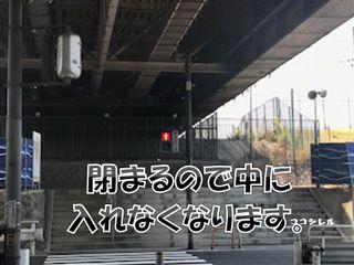 淀川花火の河川敷エリアは閉鎖される