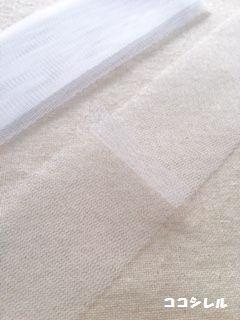 ネットの底に余っている「縫いしろ」部分が上に向くように、縦に広げる