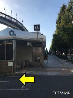 地下鉄森ノ宮駅の角を左に曲がります