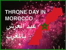 ThroneDay