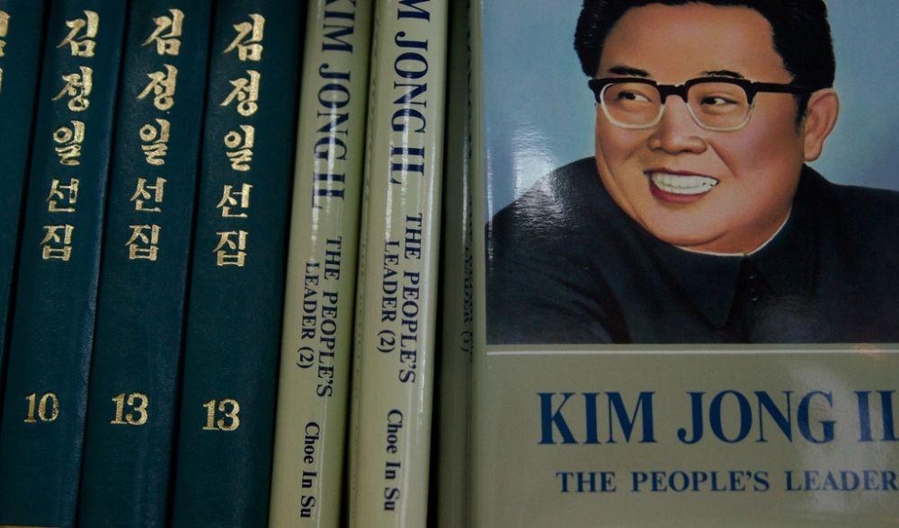 2 17 9 Kebohongan Aneh ini Ternyata harus dipercaya oleh warga Korea Utara hingga Sekarang!