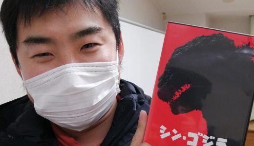 監督・助監督 原島孝暢(たかのぶ)さん 「ひみつ×戦士 ファントミラージュ!」「来る」「牙狼」「シン・ゴジラ」など